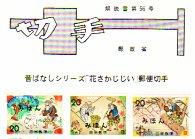 BM-C629-C649.jpg