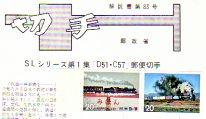 BM-C670-C679.jpg