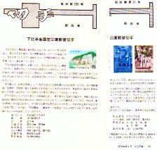BM-P237-P258.jpg