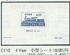 C-110.jpg