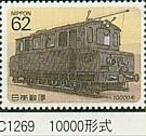 C-1269.jpg