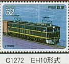 C-1272.jpg