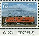 C-1274.jpg