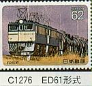 C-1276.jpg