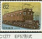 C-1277.jpg