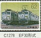 C-1278.jpg