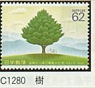 C-1280.jpg