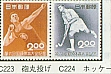 C-223-224.jpg