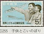C-255.jpg