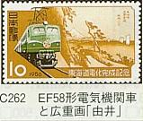 C-262.jpg