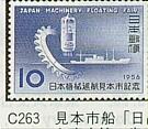 C-263.jpg