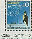 C-265.jpg