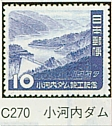 C-270.jpg