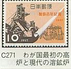 C-271.jpg