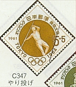 C-347.jpg