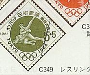 C-349.jpg