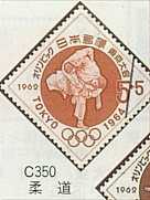 C-350.jpg