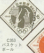 C-353.jpg