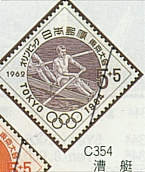 C-354.jpg
