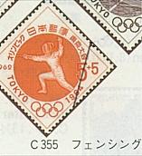 C-355.jpg
