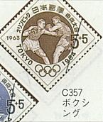 C-357.jpg
