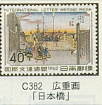 C-382.jpg