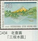 C-434.jpg