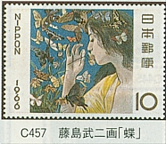 C-457.jpg