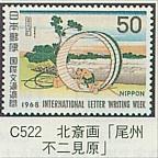 C-522.jpg