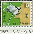 C-587.jpg