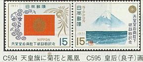 C-594-595.jpg
