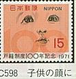 C-598.jpg