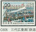 C-606.jpg