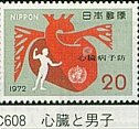 C-608.jpg