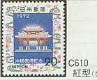 C-610.jpg