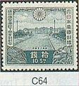 C-64.jpg