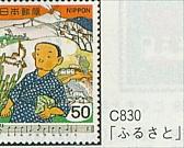 C-830.jpg