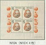 NA-10.jpg