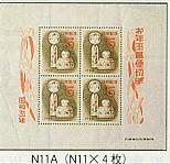 NA-11.jpg