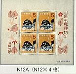 NA-12.jpg