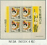 NA-13.jpg