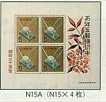 NA-15.jpg