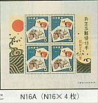 NA-16.jpg
