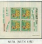 NA-17.jpg