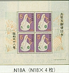 NA-18.jpg