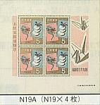 NA-19.jpg