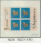 NA-22.jpg