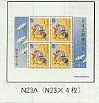NA-23.jpg