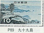 P-89.jpg