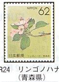 R-24.jpg